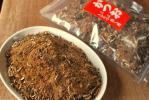 お母さんの味 ミックス削り3袋セット 鯖鰹椎茸昆布 出汁