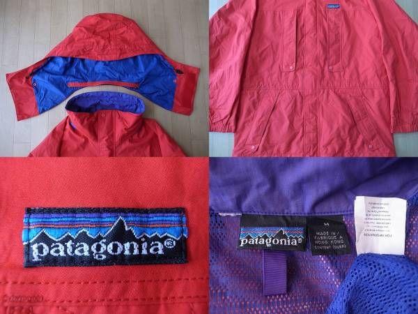 90's パタゴニア フード ナイロン シェル ジャケット M レッド系 PATAGONIA フーディー パーカー ガイド ストーム ブルゾン キャンプ /_画像3