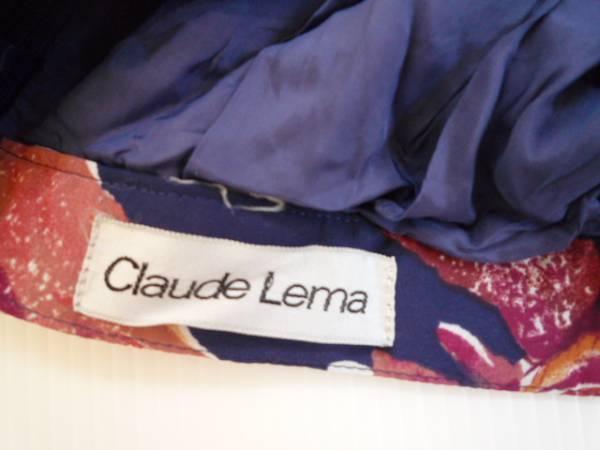 【良品!】 ◆ クロードレマ / Claude Lema ◆ フレアスカート ネイビー_画像3