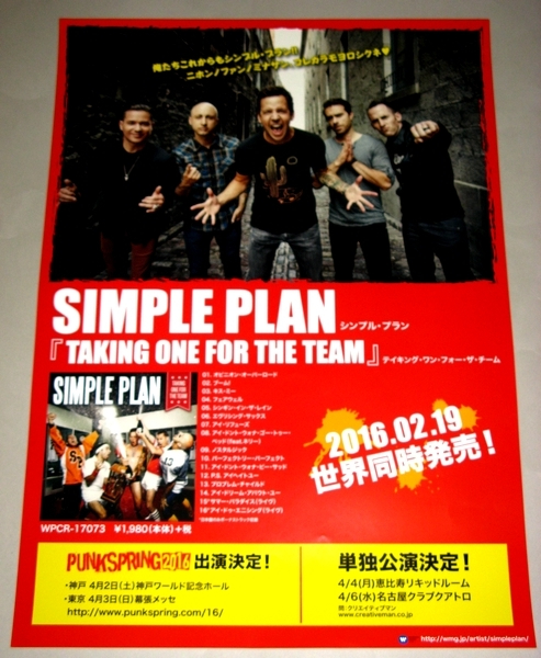 t13 告知ポスター [SIMPLE PLAN] TAKING ONE FOR THE TEAM