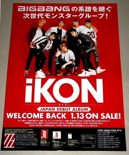 t13 告知ポスター [iKON ] WELCOME BACK B.I ジナン BOBBY