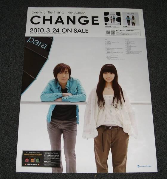 Γ2 告知ポスター Every Little Thing [CHANGE]