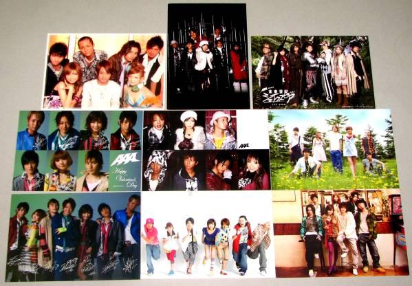 〓 AAA トリプルエー ポストカード9枚セット 旅ダチノウタ MUSIC