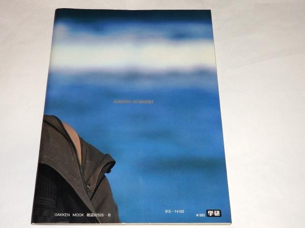 ★即決本 三田村邦彦さん写真集 僕のそばに…/必殺仕事人_画像2
