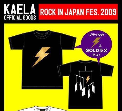KAELA カエラ ROCK IN JAPAN FES. 2009 Tシャツ 黒 L フェス