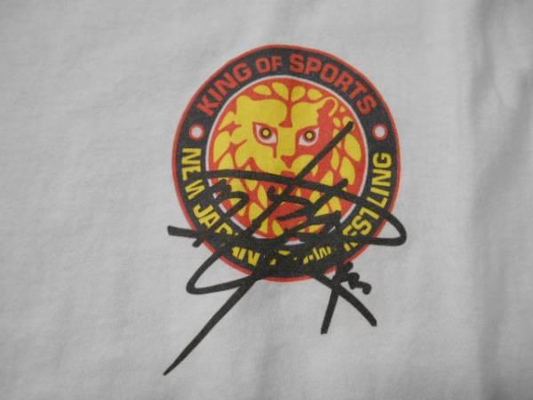 ★激レア★ 新日本プロレス 【蝶野正洋】 サインTシャツ L 極真 グッズの画像