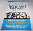 英語学習コミュニティiKnow!オフィシャルガイド 英会話 切手可