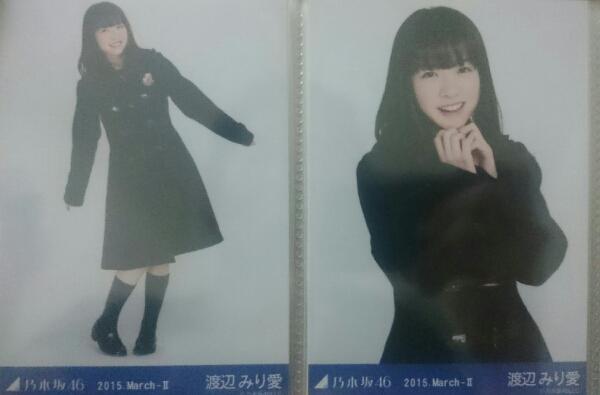 乃木坂46 生写真 BirthdayLive衣装コート 渡辺みり愛 セミコンプ