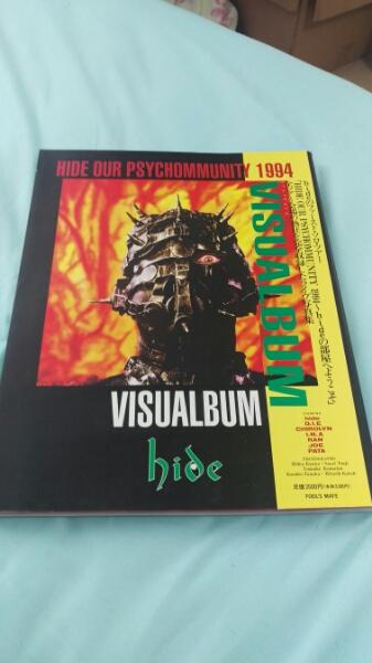 X JAPAN hide Visualbum―Hide our psychommunity 1994 写真集