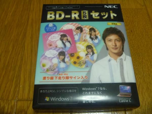 ⑦★AKB48★渡り廊下走り隊★BD-R 5枚セット★まゆゆ USB★非売品