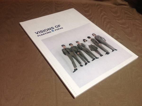 FLOATING 6 PUPAS パンフ 高橋幸宏 原田知世 高野寛 検索:YMO CD DVD 写真集 バンドスコア