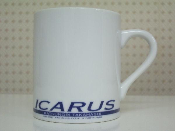 レア 貴重◆高橋克典◆陶器製 マグカップ◆匿名探偵 特命係長
