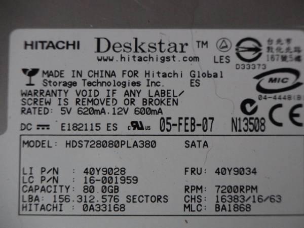 「HITACHI DeskStar 7K80 3.5'/80G/SATA300/7200rpm IH396S (内蔵 3.5 SerialATA 100GB未満)」の画像