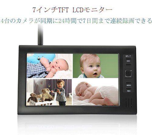 デジタルワイヤレス防犯カメラ 7インチモニター付き 防水カメラ SDカードに録画 そのまま液晶で再生可能 GW-W8071_画像1