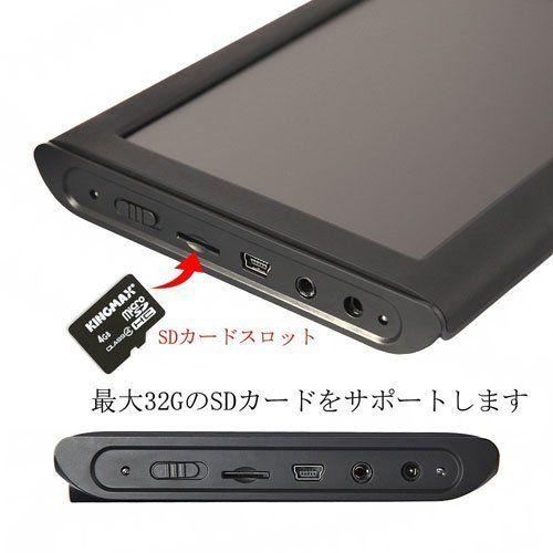 デジタルワイヤレス防犯カメラ 7インチモニター付き 防水カメラ SDカードに録画 そのまま液晶で再生可能 GW-W8071_画像3