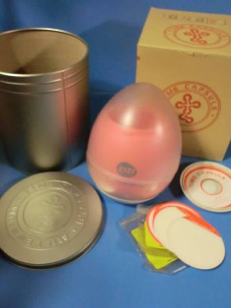 タイムカプセル 卵型 卒業記念 記念式典 ピンク