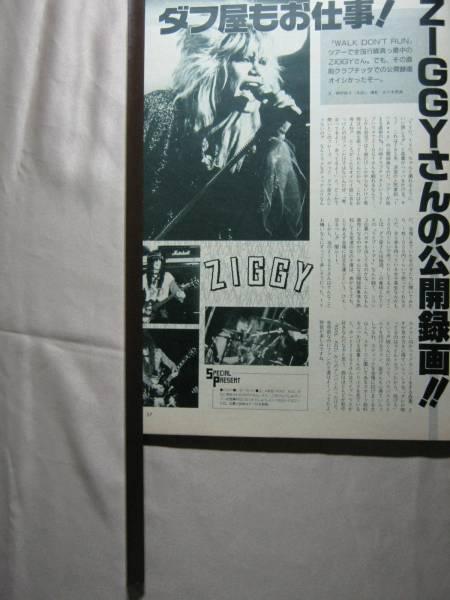 '90【ツアー中にクラブチッタで公開録画】 ziggy ♯