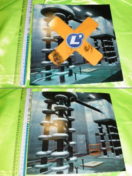 x品名xラルクアンシエルL'Arc-en-Cielツアー1999パンフレット本?