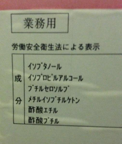木工用 富士塗料工業所 ラッカークリヤー NTX CF-8170-100 4L 全艶消_画像2