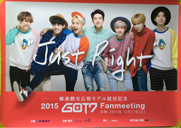 ★超レア・非売品★GOT7 ガッセ 2015韓国Fan meeting ポスター ライブグッズの画像
