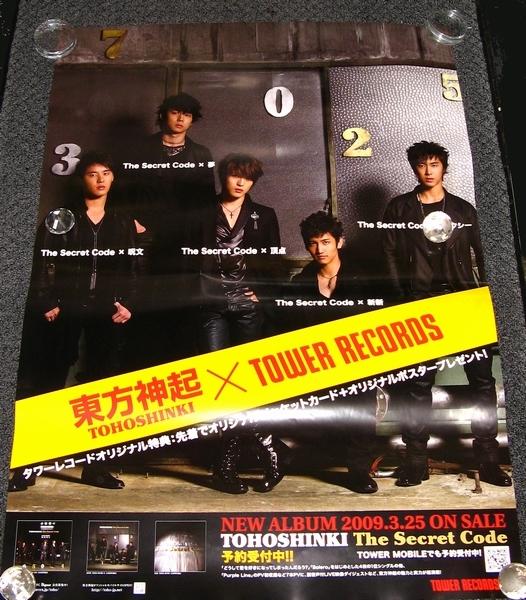 tн 告知ポスター [東方神起 x TOWER RECORDS] B1サイズ