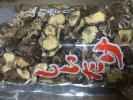 【人気商品】大分県産小形乾しいたけ 1kg 無農薬 産地直送