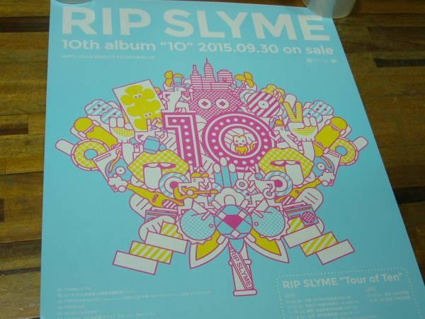 貴重レア B2大 ポスター RIP SLYME リップスライム