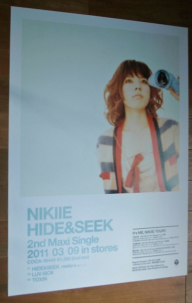 NIKIIE/HIDE&SEEK 未使用告知ポスター