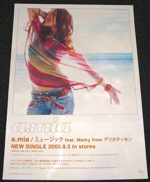 M7 a.mia/ミュージック 告知ポスター