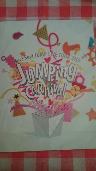 中古 Hey!Say!JUMP Jumping carnival グッズ パンフレット