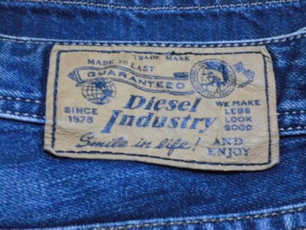 ディーゼル Diesel メンズ デニムジーンズ ZATINY 美品 正規品 ブーツカット2