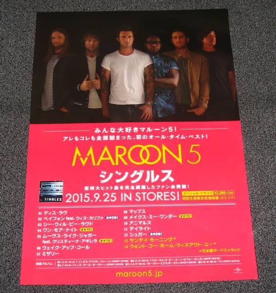 MAROON5 マルーン5 [シングルス] 告知ポスター