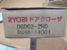 ★運含即決 RYOBI リョービ ドアクローザー YKKap用 DG色 DC2-2HD ランマなし用