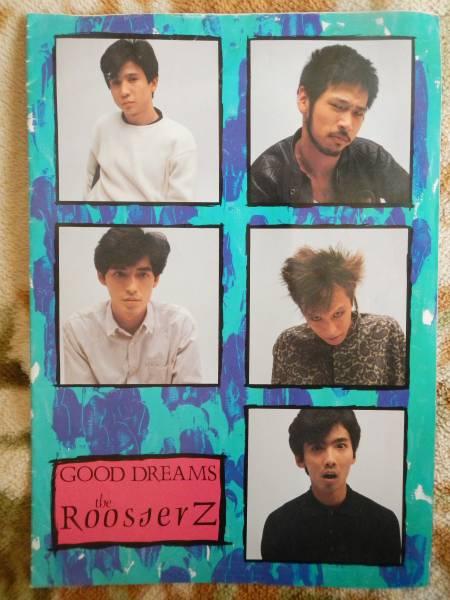 【パンフ】ルースターズ/1984 TOUR(大江慎也GOODDREAMS)