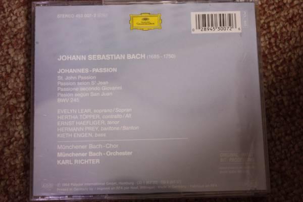 バッハ:ヨハネ受難曲BWV.245/プライ/ヘフリガー/プライリアー/テッパー/エンゲン/ビルグラム/ミュンヘン・バッハ管弦楽団/カール・リヒター_画像3