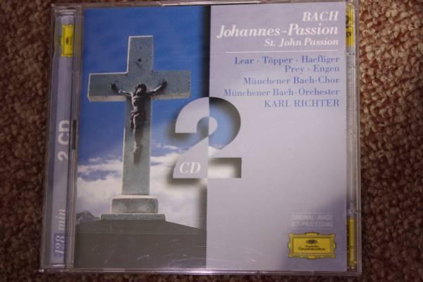 バッハ:ヨハネ受難曲BWV.245/プライ/ヘフリガー/プライリアー/テッパー/エンゲン/ビルグラム/ミュンヘン・バッハ管弦楽団/カール・リヒター_画像1
