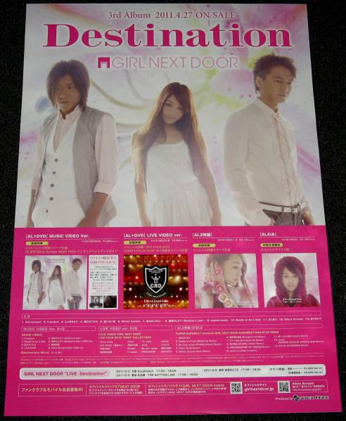 1z girl next door/Destination 告知ポスター