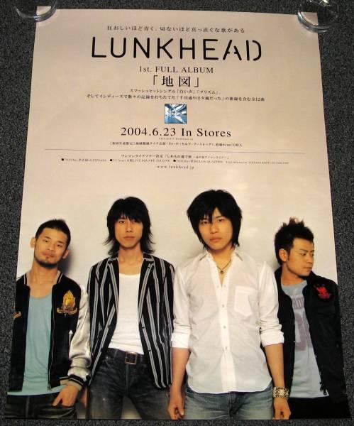 ω4 LUNKHEAD/地図 告知ポスター