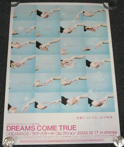 ω6 DREAMS COME TRUE/DREAMAGE 告知ポスター
