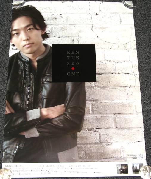 7◎ KEN THE 390/ONE 告知ポスター