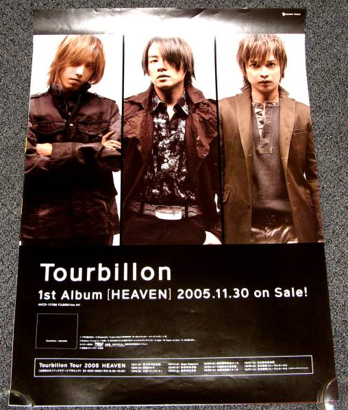 M7 Tourbillon/HEAVEN 告知ポスター 河村隆一 INORAN LUNA SEA