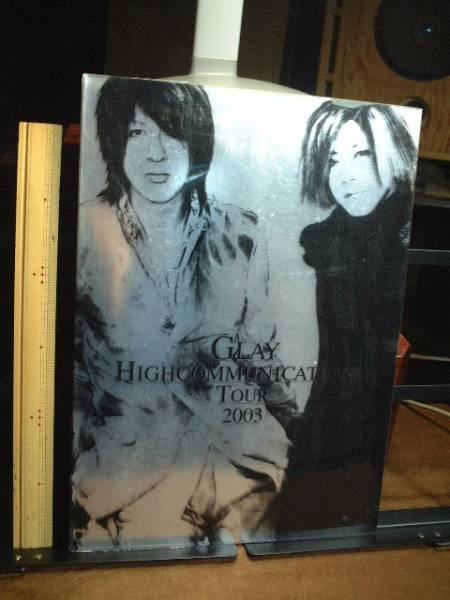 GLAYコンサートパンフレット/HIGHCOMMUNICATIONS TOUR2003
