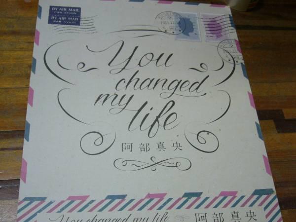 B2大 ポスター 阿部真央/You Changed My Life