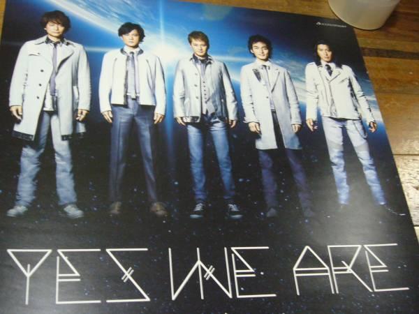 貴重レア B2大 ポスター SMAP  Yes we are スマップ