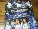 B2大 ポスター 三代目 J Soul Brothers LIVE DAM