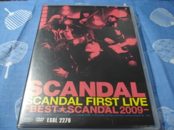 5 中古  SCANDAL FIRST LIVE BESTSCANDAL ライブグッズの画像