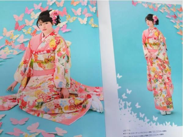 激レア非売☆モデルは全部久住小春! 振袖着物カタログ 写真集 表紙 モーニング娘。