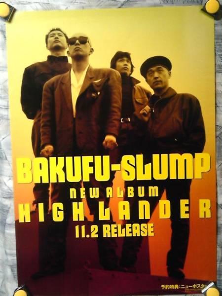 b7【大型ポスター/A1】爆風スランプ/'88-HIGH LANDER/告知用非売