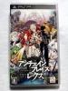 【PSP】【中古良品】アンチェインブレイズ レクス