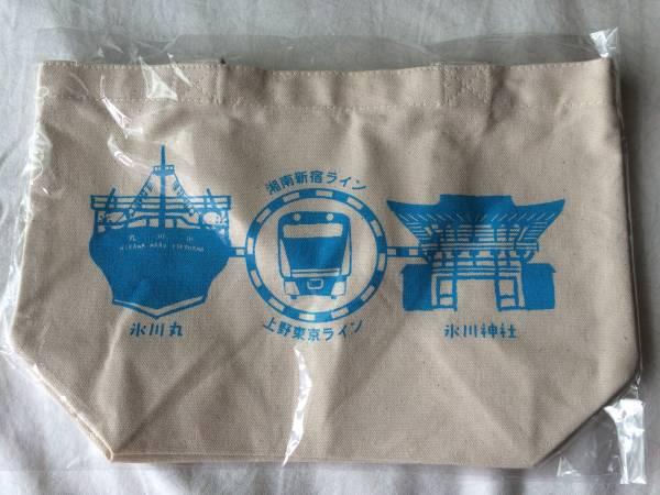 氷川神社×氷川丸スタンプラリー オリジナルトートバッグ